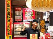 駅ちか♪宇都宮餃子のお店! とってもアットホームな環境で馴染みやすいんです☆