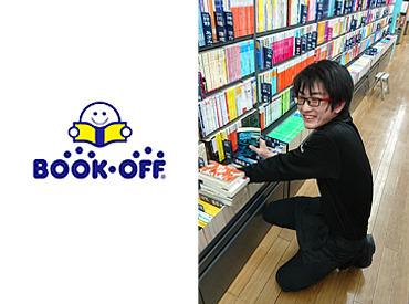 <お宝古本ザクザク!BOOK OFF!>子どものころにハマッた懐かしい名作漫画や小説・専門書籍まで沢山の本に出会えますよ♪