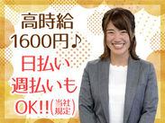 ゲーム好きの方必見!≪高時給1600円×長期≫安定してしっかり稼ごう(*^_^*)