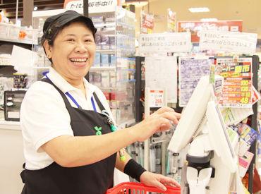 ほとんどの商品に使える社割あり♪ 「あ、今日これ買って帰ろ~」 お菓子やお惣菜など、店内の商品がオトクに♪