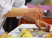 ブランクのある方も⇒大歓迎!! 料理の腕を磨きたいアナタ、 お待ちしています◎ スキルアップできる環境ですよ!