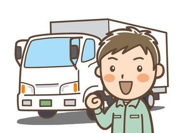 熊本・福岡県内の直営店への配送です! 積込みや積下しは台車でラクラク♪ 届け先にも同グループのスタッフがいるので安心◎