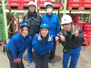 梅郷駅から徒歩15分程の距離!電車からの歩きや、自転車で通勤している人が多い職場です!もちろん車通勤もOK◎