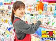 """★ 新商品がいち早くチェックできる!! ★ 常連さんも多く、雰囲気とってもよし! あなたのまちの""""ドラモリ""""で楽しく収入UP♪"""