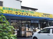 伝法交番の隣にあります◎ 富士駅から車10分、堅堀駅から車8分 アクセスもばっちり!
