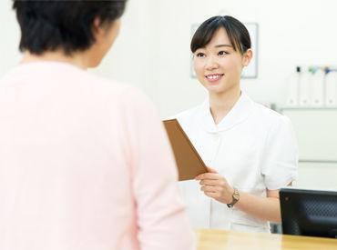 予約時間通りに診療することがモットーなので、残業はありません◎ 清潔でキレイな院内も患者様から好評です♪