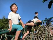 <無資格OK>近くの公園で遊んだり、施設内でリラックスしたり…子供たちがのびのび過ごせる環境を一緒に作っていきませんか?
