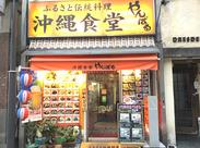 新宿アルタのスグ後ろ♪オレンジの看板が目印★なんとOPENから20年以上(!)ランチも、ディナーも色々な方から愛されています♪