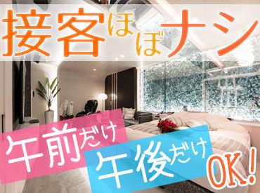 キレイなホテルの客室を、キレイに保つお仕事です◎ 先輩スタッフと一緒にお仕事なので、ご安心くださいね♪