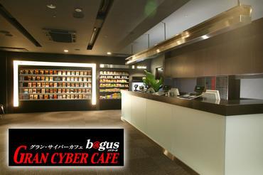 スタイリッシュでオシャレな新Styleインターネットカフェ★女性からも人気のお洒落な店内で心地よく働けます♪