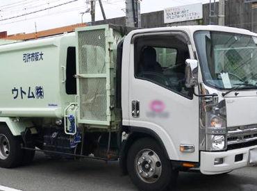 スタート時給1200円~! 夜勤スタートのため、 静かな環境での配送作業です!