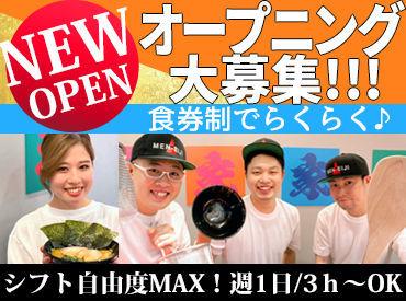 狸小路に『MEN-EIJI』系列の新店舗がOPEN!! 今だけできるトクベツな体験を☆ 未経験スタート・バイトデビュー大歓迎です♪