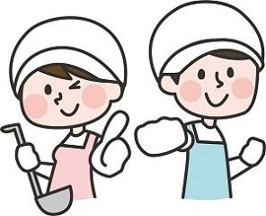 【調理アシスタント】【 調理アシスタント大募集!! 】食材のカットや下処理などシンプルなことばかりなので覚えやすいですよ~◎