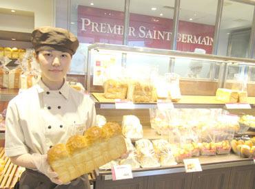 【ベーカリーstaff】**≪ 人気のバイト先♪ ≫**・[初めてのバイト]もOK・香ばしい香りの店内⇒パン好き歓迎・人気商品に囲まれたお仕事◎
