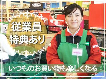 \おなじみのスーパーでのレジ/ レジのみで、品出しなどはありません! お仕事に慣れるまでは先輩が横についてくれますよ♪
