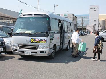 浮島にある羽田空港民間駐車場を運営しています! 送迎ドライバー&駐車場での業務をお願い致します! 週3日~で時給1100円♪