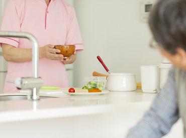 家事の延長線感覚で働けます! むしろ、いつものお料理よりカンタンです★ ※写真はイメージ