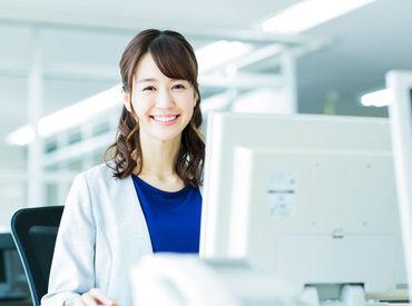 20代~40代女性スタッフ活躍中! JR長崎駅から徒歩8分の好立地♪ 交通費も一部支給あり◎