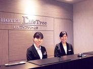 ◆ホテル『ライフツリー上野』 通勤費全額支給◎働きやすい環境と定着率が自慢です!