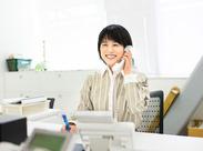 <未経験でも安心> 主にお届け先の場所や時間の確認、 電話応対やデータ入力をお任せ◎ PCへの入力も簡単★ ※静岡H1806/090053