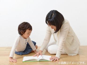 【モデルルームstaff】\ 主婦(夫)さん歓迎 /{懐かしいなぁ…}なんて子育て時代を思い出す♪カワイイ子どもたちに元気をもらえるお仕事です★*