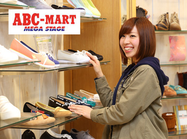【販売スタッフ】\\ 春のNEW STAFF大募集★ //「靴が好き!」「ABCマートによく行くから!」⇒志望理由はそれだけでOK◎未経験歓迎♪
