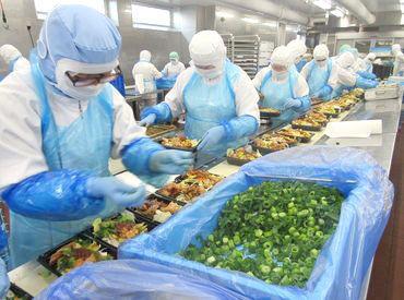 成城石井セントラルキッチンでは 業務用マスク支給や検温管理・衛生管理を徹底! 安心して働ける環境づくりを心がけています◎