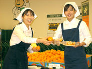 『甘いみかんはいかがですか~!』まずは笑顔でお声がけ♪最初は知識ゼロでOK!フルーツやお野菜のおいしさなどバッチリ教えます◎