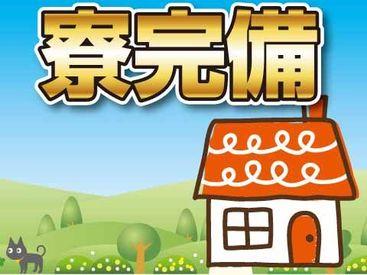 【検査etc.】食品包装材のフィルムに関する業務