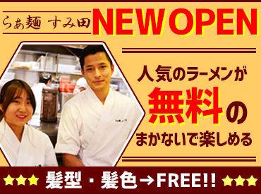 ラーメン愛好家の間で話題沸騰の 【らぁ麺 すみ田】が仙台にオープン★ お客様は多いケド… 券売機があるので間違える心配なし◎
