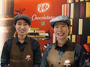 11/29に全面リニューアルオープンのラゾーナ川崎プラザにキットカット ショコラトリーがNEW OPEN! オープニングSTAFF募集です♪