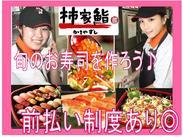 お寿司といっても、お任せするのは「巻き物づくり」なので、簡単&楽しい!丁寧なレクチャーがあるので、初めての方も安心です★