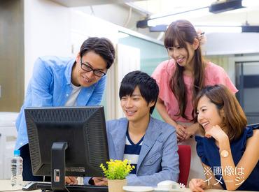 ◆駅チカ通勤ラクラク池袋オフィス◆ 成長中のソフトウェア会社です☆ スキルが上がれば 【最大時給2000円】もOK♪