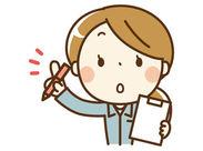 ≪株式会社NSK≫では、 一人ひとりに合ったお仕事を紹介します♪ ━━小さなことでもぜひご相談ください!!