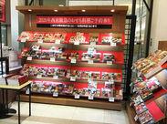 西宮北口駅より徒歩4分!直結!の好立地◎ 通いやすいのも、働きやすさの理由!!