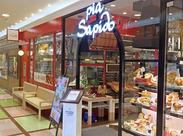 自家製パンの食べ放題で大人気★イオンモール下田1Fにあるレストラン「pia Sapido」でお仕事!下田駅などからバスも運行◎