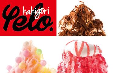 【かき氷CAFEスタッフ】*★期間限定かき氷CAFE!★*<yeloの夏は、文化祭のような楽しさ!!>未経験◎研修中は、かき氷を作り放題&食べられちゃいます!