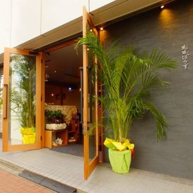 《琉球ぼうず》青梅店です♪  沖縄をイメージした店内です★ 美味しい沖縄料理のまかないが食べられます!
