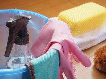 難しい作業はありません!家事の延長でお掃除していただければOK◎※イメージ画像