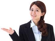 契約社員を大募集!◆社保あり◆ボーナスあり◆夏季・GW・年末年始休暇etc…[長期で働きやすい環境!] ※写真はイメージです