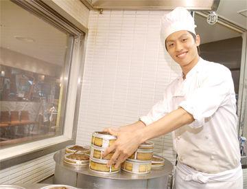 35種類以上の本格中華料理や点心、デザートを提供しています。この美味しい本格中華料理を一緒に楽しく作っていきましょう♪