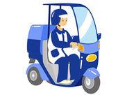 バイクはお貸しするのでご安心◎ ジョギングや通勤・通学の時間を上手く活用できますよ!