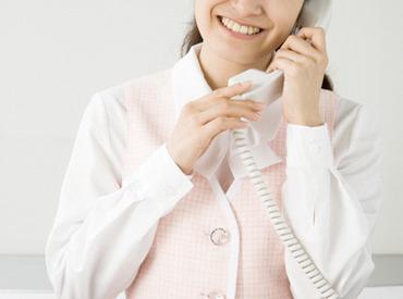 【コールセンターStaff】\派遣先にスタッフ駐在!安心の『新昭和』★/健康食品などのご案内をお願いします!購入履歴があるお客様向けだから安心◎