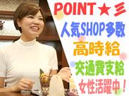 ≪洋菓子販売スタッフ★≫ 東海一円に勤務地多数◎まずは登録会へお越しください♪