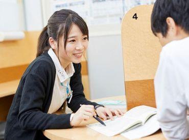 自分の得意科目なら教えるのは楽しい♪ 週1日・80分~勤務OK! 一度に生徒は2人まで 未経験でもスタートしやすい授業形式