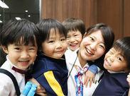 「好き」なことに夢中になれるから、仕事が楽しくなる! 子どもたちの顔を輝かせるコトが第一のミッションです☆彡
