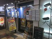 \\大阪の観光地 新世界で働こう♪// 週1日&3h~OK◎ 好きな時にサクッと働こう♪