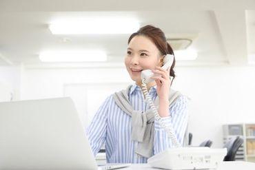 9Fにある綺麗なオフィスで快適に働きませんか? 今ならオープニング初期メンバーとしてスタートも安心♪