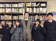 生徒さんは主に中学生や高校生! 勉強としての英語だけでなく、 英語の楽しさも感じてほしい.+*