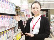 サツドラ(札幌藥妝)のスタッフとして働きませんか? 地域や観光客の皆様に愛されるお店を一緒に作りましょう!